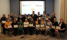 В Уфе наградили победителей конкурса мини-грантов  по поддержке социально значимых проектов «Действуем Вместе»